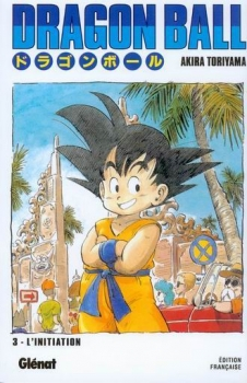 Couverture Dragon Ball, tome 03 : L'initiation