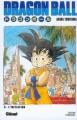 Couverture Dragon Ball, tome 03 : L'initiation Editions Glénat 2003