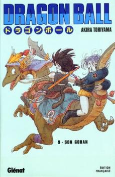 Couverture Dragon Ball, tome 09 : Sangohan