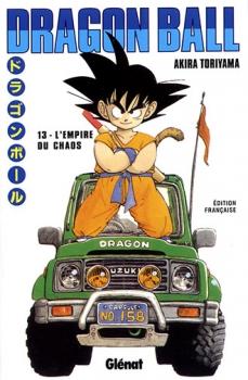 Couverture Dragon Ball, tome 13 : L'Empire du chaos