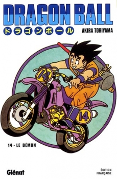 Couverture Dragon Ball, tome 14 : Le Démon