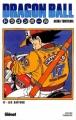 Couverture Dragon Ball, tome 17 : Les Saïyens Editions Glénat 2005