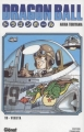 Couverture Dragon Ball, tome 19 : Végéta Editions Glénat 2005