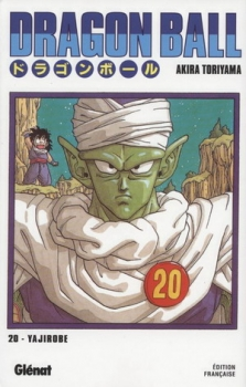 Couverture Dragon Ball, tome 20 : Yajirobé