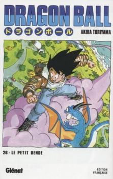 Couverture Dragon Ball, tome 26 : Le petit Dendé