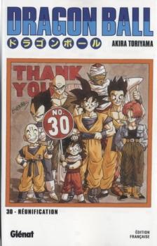 Couverture Dragon Ball, tome 30 : Réunification