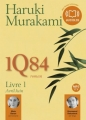Couverture 1Q84, tome 1 : Avril-juin Editions Audiolib 2012
