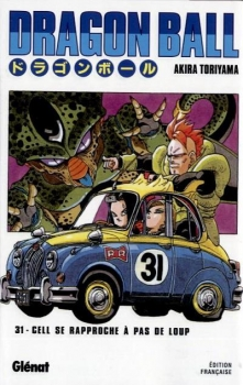 Couverture Dragon Ball, tome 31 : Cell