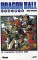 Couverture Dragon Ball, tome 36 : Un nouveau héros Editions Glénat 2007
