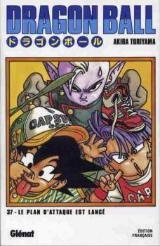 Couverture Dragon Ball, tome 37 : Kaïo Shin