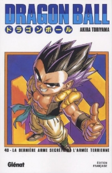 Couverture Dragon Ball, tome 40 : La fusion
