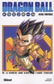 Couverture Dragon Ball, tome 40 : La fusion Editions Glénat 2008