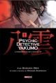 Couverture Psychic détective Yakumo : L'enquêteur de l'occulte, tome 01 Editions Panini (Manga - Shônen) 2012