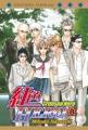 Couverture Crimson Hero, tome 08 Editions Tonkam (Shôjo) 2012