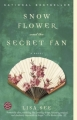 Couverture Fleur de neige Editions Random House 2006