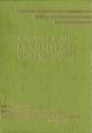 Couverture Le Comte de Monte-Cristo (2 tomes), tome 2 Editions Hachette (Bibliothèque verte) 1951