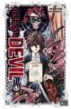 Couverture Defense Devil, tome 01 Editions Pika (Shônen) 2012