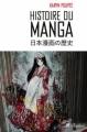 Couverture Histoire du manga Editions Tallandier 2010