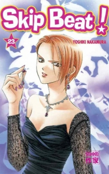 Couverture Skip Beat!, tome 23
