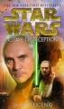 Couverture Star Wars (Légendes) : Vent de Trahison Editions Del Rey Books 2002
