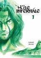 Couverture L'île infernale, saison 1, tome 1 Editions Komikku 2012