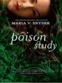 Couverture Les Portes du secret, tome 1 : Le Poison écarlate Editions Mira Books 2012