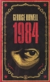Couverture 1984 Editions Penguin books 2008