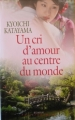 Couverture Un cri d'amour au centre du monde Editions France Loisirs (Passionnément) 2007