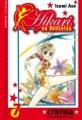 Couverture Hikari no densetsu : Cynthia ou le rythme de la vie, tome 7 Editions Tonkam (Shôjo) 2012