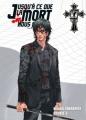 Couverture Jusqu'à ce que la mort nous sépare, tome 17 Editions Ki-oon 2012