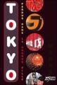 Couverture Tokyo : Perdus dans la grande ville Editions Albin Michel (Jeunesse - Wiz - Suspense) 2007