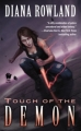 Couverture Kara Gillian, tome 5 : La main du démon Editions Daw Books 2012