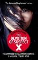 Couverture Le Dévouement du suspect X Editions Abacus 2012
