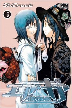 Couverture Air Gear, tome 13