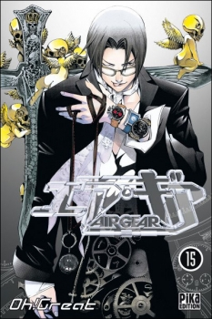Couverture Air Gear, tome 15