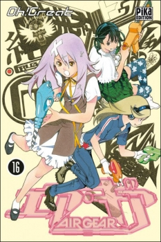Couverture Air Gear, tome 16