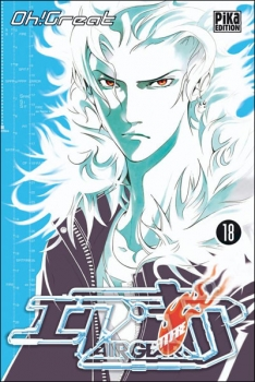 Couverture Air Gear, tome 18