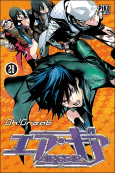 Couverture Air Gear, tome 28