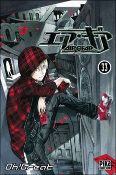 Couverture Air Gear, tome 33