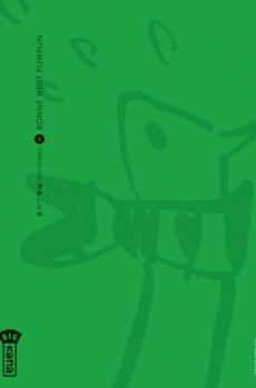 Couverture Bonne nuit Punpun, tome 04