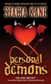 Couverture Megan Chase, tome 1 : Démons personnels Editions S & S International 2008