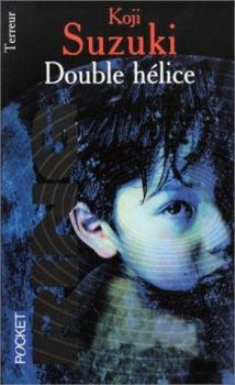 Couverture Double Helice