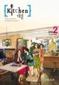 Couverture Kitchen, tome 2 Editions Clair de Lune 2012