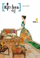 Couverture Kitchen, tome 1 Editions Clair de Lune 2012