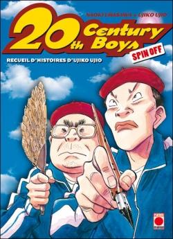 Couverture 20th Century Boys : Recueil d'histoires d'Ujiko Ujio
