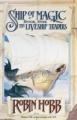 Couverture L'arche des ombres / Les aventuriers de la mer, intégrale, tome 1 Editions HarperVoyager 1999