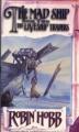 Couverture L'arche des ombres / Les aventuriers de la mer, intégrale, tome 2 Editions HarperVoyager 2000