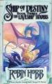 Couverture L'arche des ombres / Les aventuriers de la mer, intégrale, tome 3 Editions HarperVoyager 2001