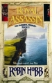 Couverture The Farseer Trilogy, book 2: Royal Assassin Editions HarperVoyager 1997