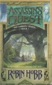 Couverture The Farseer Trilogy, book 3: Assassin's quest Editions HarperVoyager 1998